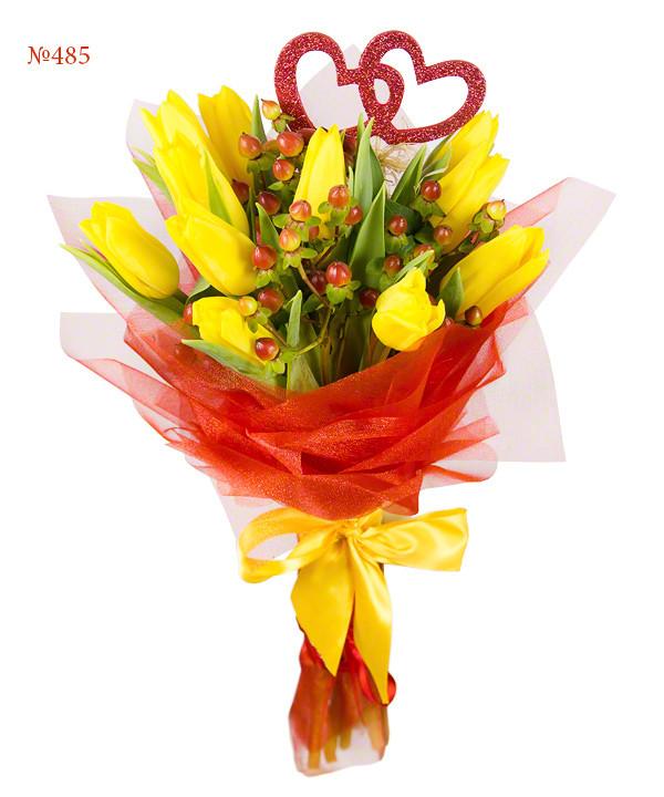 """Букет жовтих тюльпанів для привітання """"Ти і Я"""""""