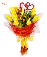 """Букет желтых тюльпанов для поздравления """"Ты и Я"""""""