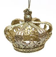 Елочное украшение Корона, 8x7см, цвет - золото, упаковка 45 шт