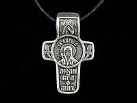 Именной нательный посеребренный крест Лариса