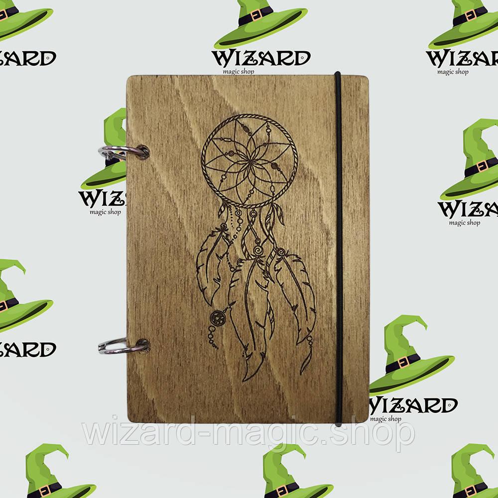 Скетчбук с деревянной обложкой А6 лак Ловец снов