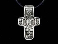 Именной нательный посеребренный крест Кристина