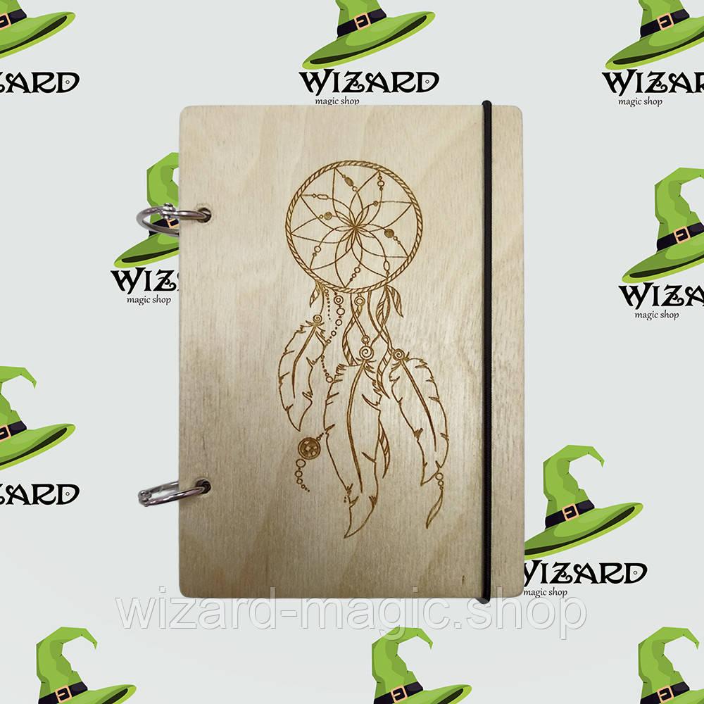 Скетчбук с деревянной обложкой А6 не лак Ловец снов