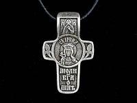 Именной нательный посеребренный крест Ирина