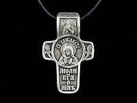 Именной нательный посеребренный крест Елизавета