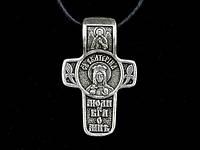 Именной нательный посеребренный крест Екатерина
