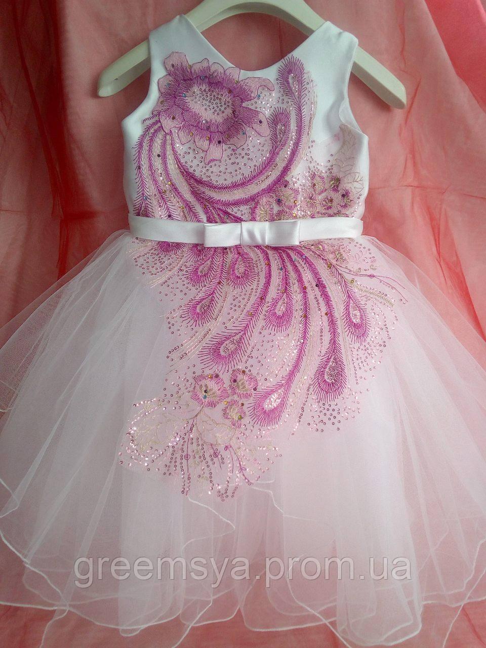 363333ef455 Нарядное платье для девочки с пышной юбкой