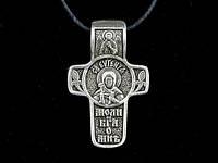 Именной нательный посеребренный крест  Евгения