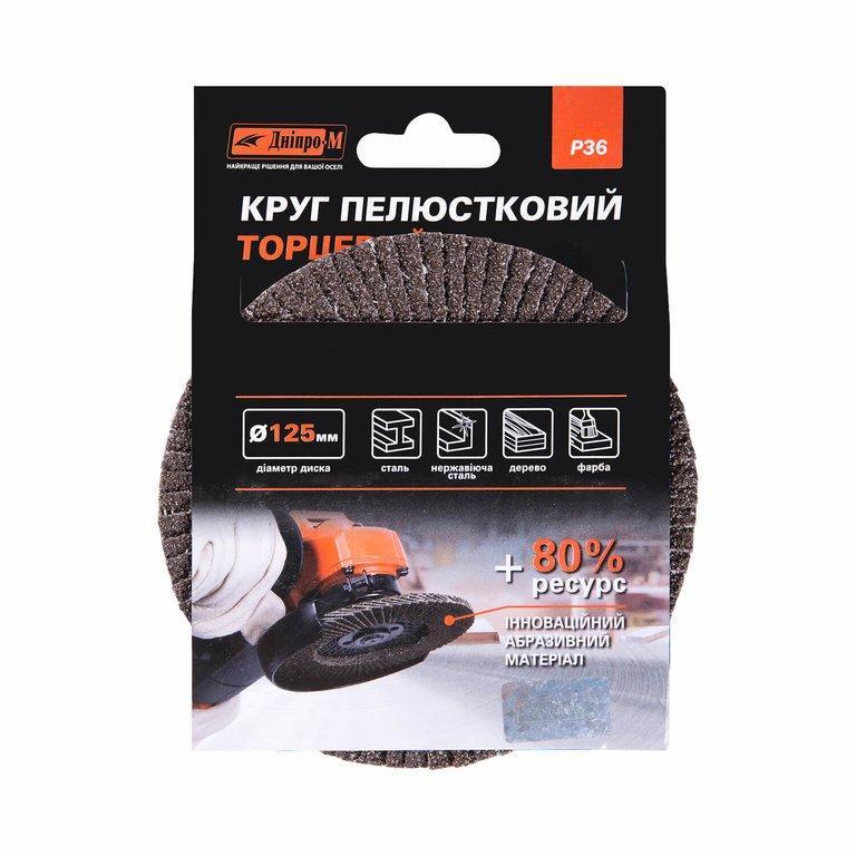 Круг лепестковый торцевой Дніпро-М Р36, 1 шт/уп