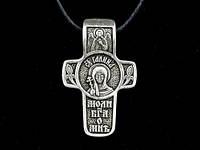 Именной нательный посеребренный крест Галина