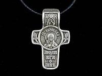 Именной нательный посеребренный крест Вероника