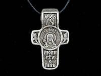 Именной нательный посеребренный крест Вера