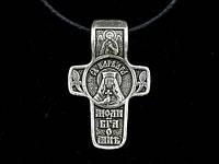 Именной нательный посеребренный крест Варвара