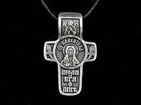Именной нательный посеребренный крест Валентина