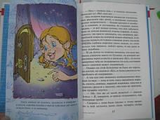 Алиса в стране чудес Льюис Кэрролл, фото 3