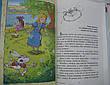Алиса в стране чудес Льюис Кэрролл, фото 2