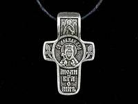 Именной нательный посеребренный крест Александра