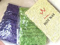 Віск в гранулах для депіляції 100грам, фото 1