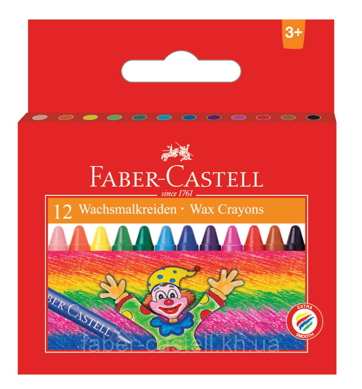 """Мелки восковые Faber-Castell """"Клоун"""" 12 цветов 75 мм в картонной коробке, 120043"""