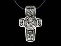 Именной нательный посеребренный крест Юрий
