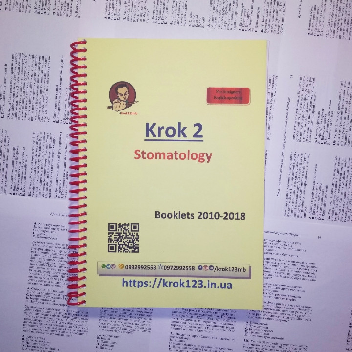 Krok 2. Stomatology. Booklets 2010-2018 years. For foreigners English-speaking