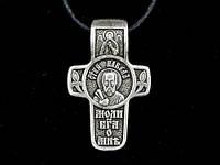 Именной нательный посеребренный крест Павел