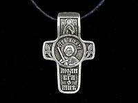 Именной нательный посеребренный крест Никита
