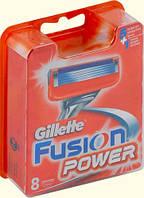 Gillette  кассеты Fusion Power 8шт