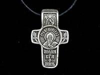 Именной нательный посеребренный крест Кирилл