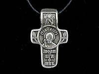 Именной нательный посеребренный крест Игорь