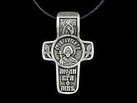 Именной нательный посеребренный крест Евгений