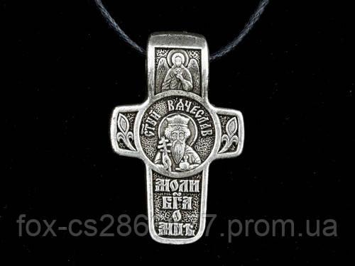 Именной нательный посеребренный крест Вячеслав