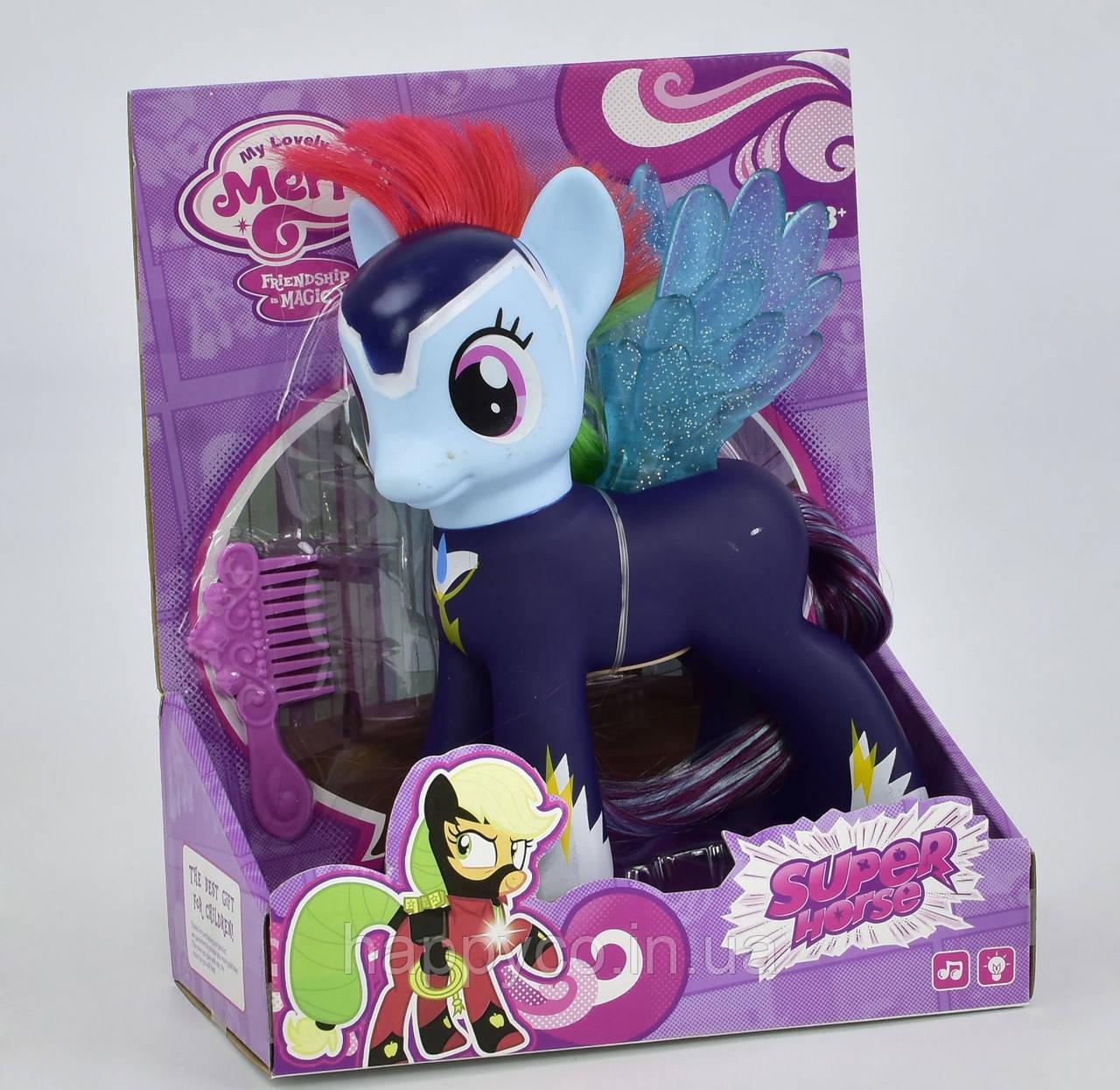 """Игрушечное пони для девочек  """"Дружба"""" в коробке"""