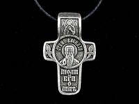 Именной нательный посеребренный крест Василий