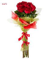 """Букет красных высоких роз """"Феерия """""""