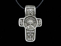 Именной нательный посеребренный крест Валерий