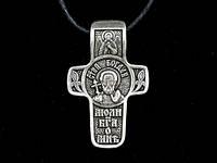 Именной нательный посеребренный крест Богдан