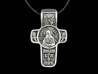 Именной нательный посеребренный крест Антон