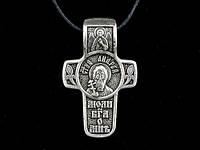 Именной нательный посеребренный крест Андрей