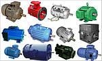 Сферы применения электродвигателей
