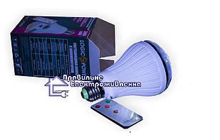 Світлодіодна лампа з акумулятором Lp-8205-5R LiT, 10 годин автономної роботи!