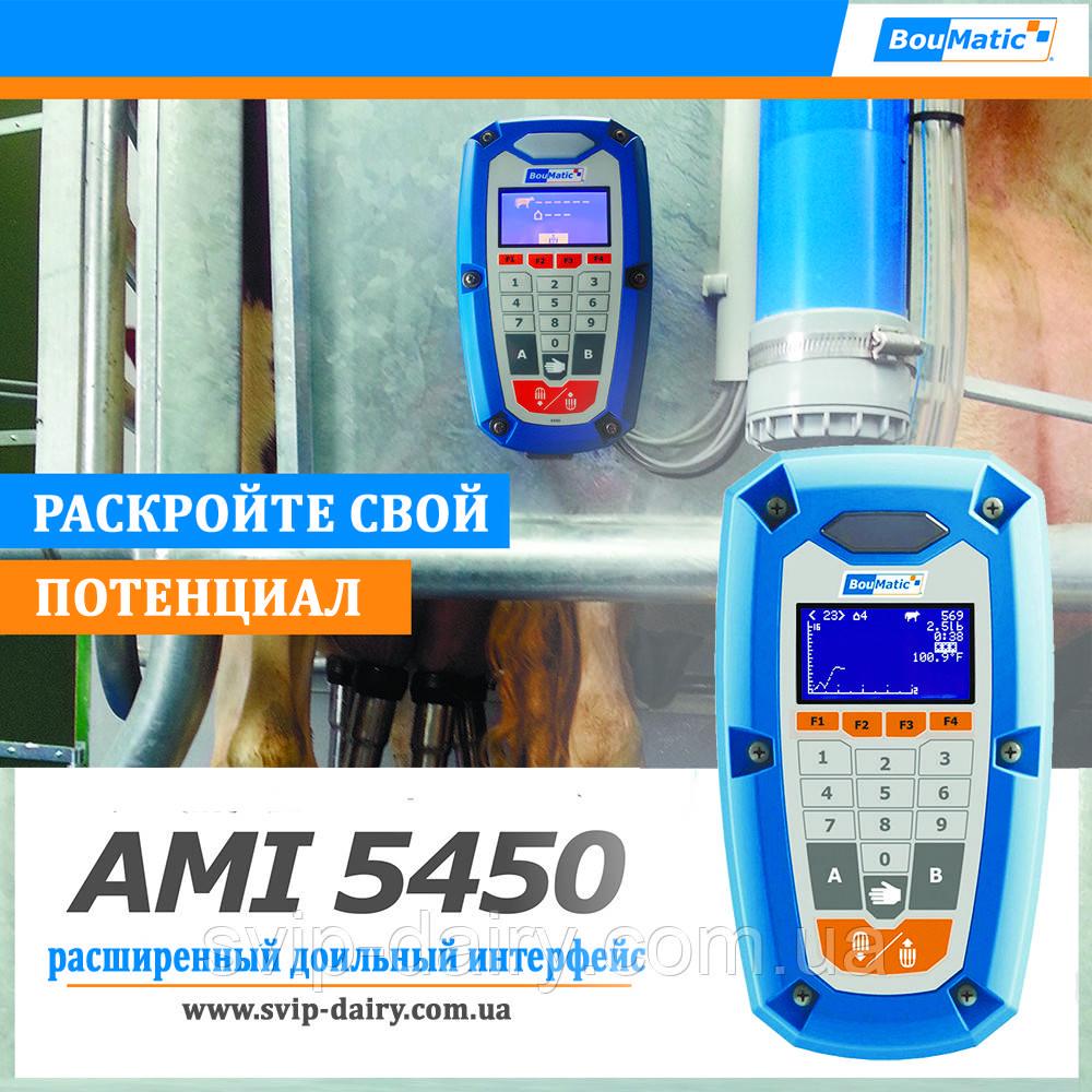 Пульт управления съемником доильного аппарата AMI 5450