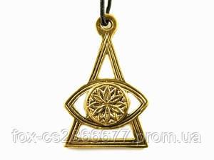 Амулет Око божественной мудрости, вписанное в треугольник символизирующий победу над злом и стремление к добру