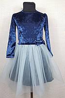 """Платье нарядное """"Саманта"""", размеры: 92-110,темно-синий"""