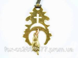 Амулет Средневековый испанский защищающий КРЕСТ МЕСЯЦА, с увеличенной рукой в нижней части Знака