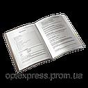 Папка с 20 файлами  с кашемиром А4 EXACOMPTA, фото 4