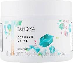TANOYA Modelage Соляной скраб, 300 мл