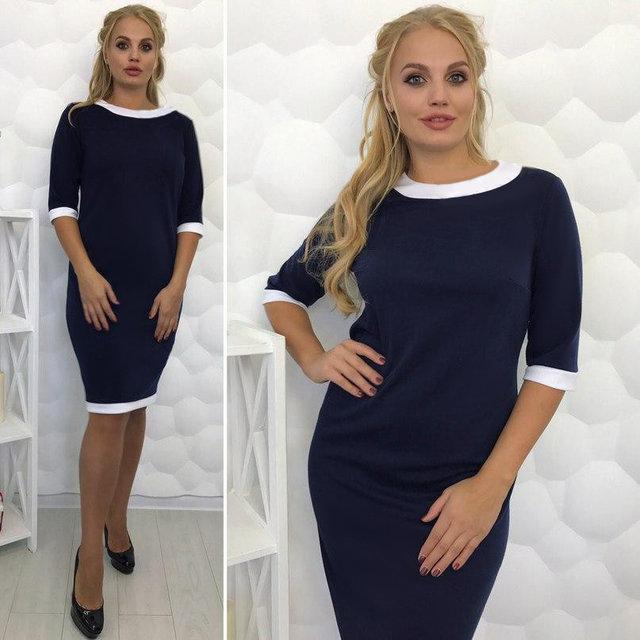 Платье-футляр классическое с манжетом большие размеры темно-синее