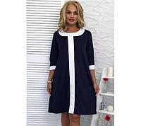 Платье свободного кроя большие размеры темно-синее