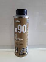Промывка масляной системы Bizol Olsystem Reiniger, 0,25л